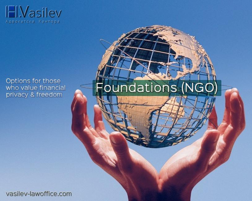 Foundations (NGO) Bulgaria