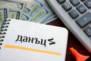 данъци България