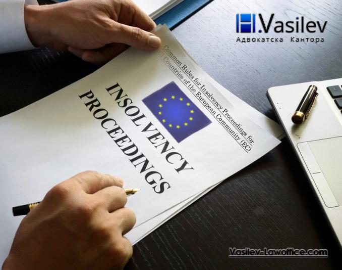 Insolvency Proceedings EC