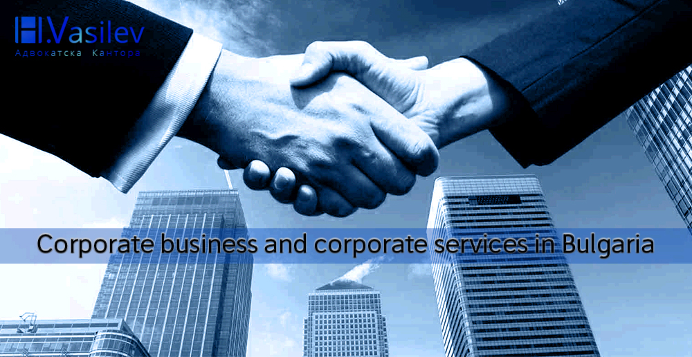 corporate services in bulgaria