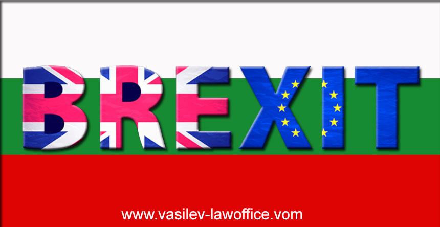 Brexit Bulgaria