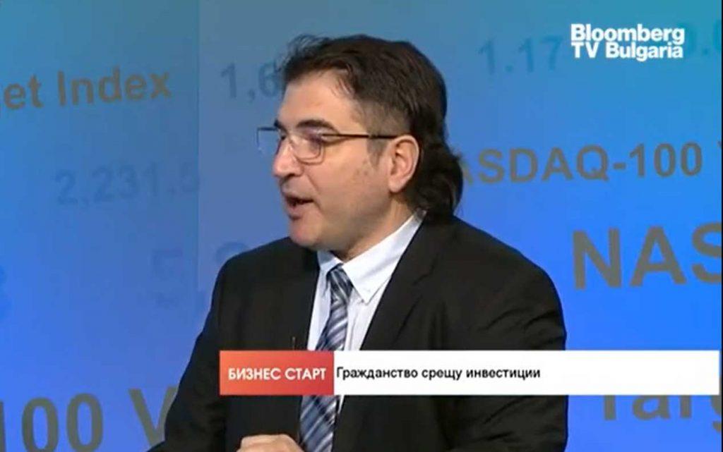 Bulgarian citizenship 2021 - Bloomberg