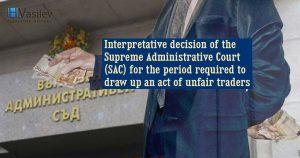 Interpretative decision of the Supreme Administrative Court